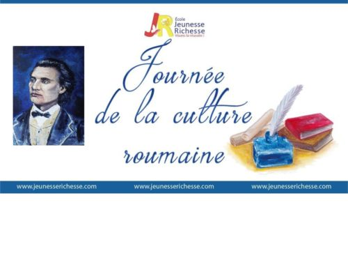 Journée de la culture roumaine 2020